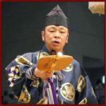 式守伊之助 NHK プロフェッショナル仕事の流儀