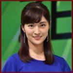 岩本乃蒼 結婚 妊娠