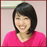 石井てる美 学歴 経歴