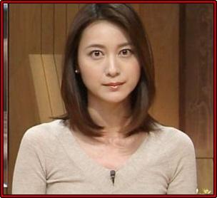 小川彩佳 性格