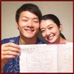 薮田和樹 妻 嫁